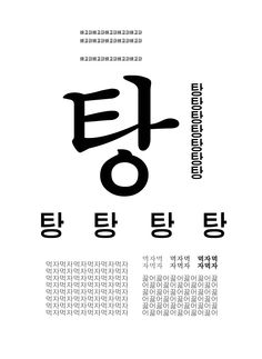 t212_KUb_박은선_w12_04b