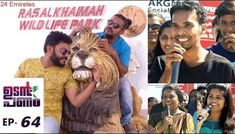 Udan Panam l EPI 64 - With the Romantic Hero and Heroines l Mazhavil Manorama