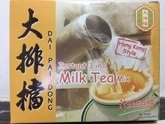 Dai Pai Dong Hong Kong Style Instant 3 in 1 Milk Tea 10 pack >>> Find out more about the great product at the image link. (This is an affiliate link) #TeaSamplers