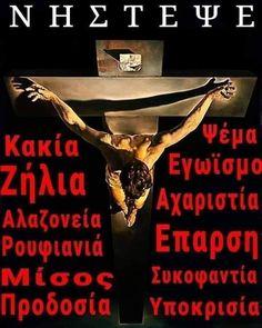 Christus Pantokrator, Faith, Movies, Movie Posters, Films, Film Poster, Cinema, Movie, Loyalty