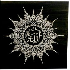 AHŞAP OYMA TABLO ALLAH LAFZI - Sanatkardan Allah, Stencil, Easy Canvas Art, Love In Islam, Arabic Calligraphy Art, Islamic Pictures, Dot Painting, Pencil Art, Art And Architecture