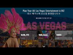 All about Las Vegas -  LV POP Introduction / 소개 동영상 / www.lvpop.com