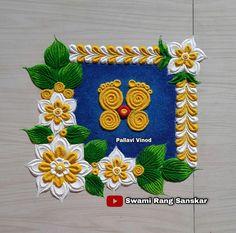 Simple Rangoli Border Designs, Rangoli Designs Latest, Rangoli Borders, Free Hand Rangoli Design, Rangoli Patterns, Rangoli Ideas, Colorful Rangoli Designs, Rangoli Designs Diwali, Diwali Rangoli