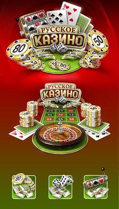 ILC标志俄罗斯赌场上Behance