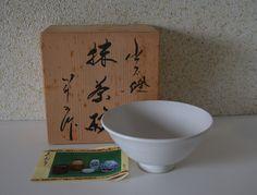 Izushi yaki chawan matcha tea bowl, vintage Japanese ceramic chawan, stamped and boxed by StyledinJapan on Etsy