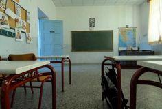 Αναστολή καθηκόντων σε εκπαιδευτικό που κατηγορείται για ασέλγεια