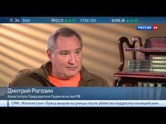 Перспективы развития Российской экономики.