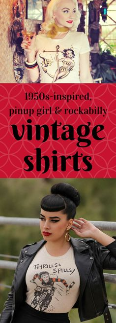 fun 1950s vintage-inspired womens t-shirts #rockabilly #aff #vintage #1950s #pinup #pinupgirl #pinupgirlstyle #punk #retro #pinupstyle