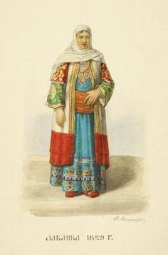 albanka