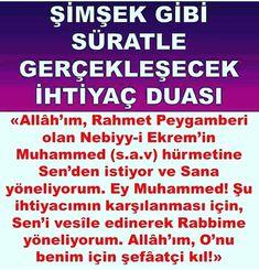 AMİN 🌹🌹 . . Allahümme salli ala seyyidina Muhammedin ve ala ali seyyidina Muhammed 🌹 . (Şikâyetleri engellemek için lütfen yorum beğeni…