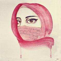 based on Q.S Al Araf: 26