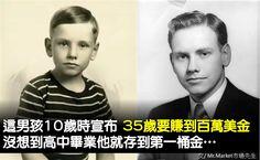文/ CMoney顧問 Mr.Market市場先生 有一個小男孩, 在10歲時向全家人宣布: 他在35歲之前會賺到100萬美金! 當年的幣值換算,相當於現在的3億台幣。 這個男孩的名子每個人都聽過,他就是股神巴菲特。 他誇下海口時是1941年, 但到了今天,他已經是全世界排名第二的富豪...