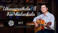 """Best South African Gospel Music 2018 """"Ukunamathela KuNkulunkulu"""""""