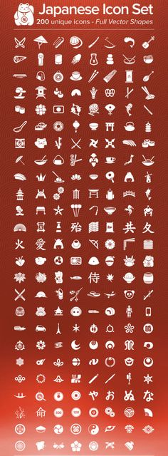 Because you never know if you might need this one day: Free Japanese Icon Set