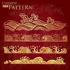 chinese wave pattern by flyinglife, via Shutterstock Chinese Design, Asian Design, Japanese Design, Chinese Style, Chinese Art, Japanese Art, Pattern Texture, Wave Pattern, Chinese Patterns