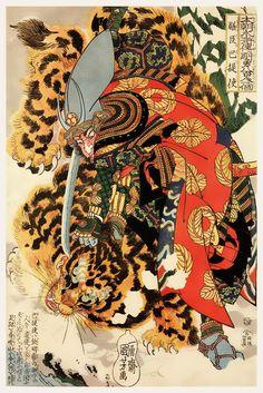 Japanese Print Ukiyo e Samurai Warrior Fighting Tiger Poster (No Frame) Japanese Tattoo Symbols, Japanese Tattoo Designs, Japanese Tattoo Art, Japan Illustration, Botanical Illustration, Japanese Art Prints, Japanese Artwork, Kabuto Samurai, Japanese Tiger