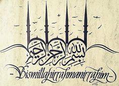 Çini motif, çini desen Calligraphy Welcome, Arabic Calligraphy Art, Arabic Art, Caligraphy, Calligraphy Wallpaper, Word Drawings, Ebru Art, Moslem, Islamic Posters