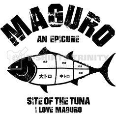I LOVE マグロ!マグロの部位 ヴィンテージstyle マグロをこよなく愛する魚食系の方の為のデザイン! ヴィンテージ感とマグロの部位図のレトロモダンな雰囲気が最高です! マグロ愛をかっこよく着こなそう!I LOVE マグロ!!マグロをとことん追求しよう!