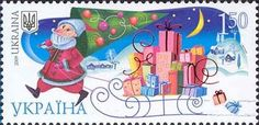 Stamps of Ukraine, 2009, Happy New Year