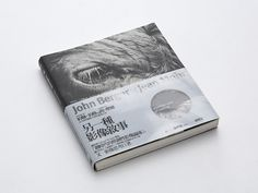 Selection of Book Designs, 2007 by wangzhihong.com, via Behance