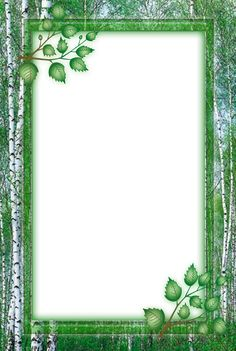 Frame Border Design, Page Borders Design, Borders For Paper, Borders And Frames, Frame Background, Paper Background, Baby Gift Wrapping, Picture Borders, Certificate Background