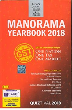 Books for us chetan bhagat books pdf free download ebook pdf manorama yearbook 2018 by mammen mathew httpsamazon fandeluxe Images