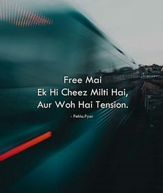 Paar go chor kar gati hai.true na . Love Romantic Poetry, Romantic Quotes, 2am Thoughts, Touching Words, Typed Quotes, Love Quotes In Hindi, Dark Quotes, Truth Of Life, Heartbroken Quotes