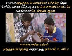 Tamil memes #comedy