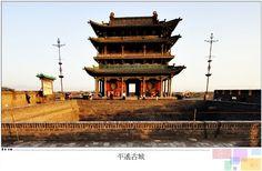 江湖夢 中分類為 風景 的  平遙古城 相片分享