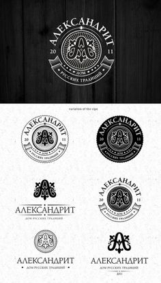 logos & marks on Designspiration