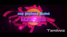 Varuthapadatha Valibar Sangam trailer