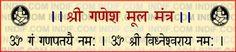 II Ganesha (Ganpati) Mool Mantra II  II  श्री गणेश मूल मंत्र II