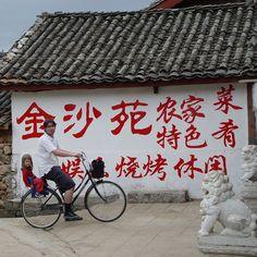 china 2009 https://plus.google.com/u/0/photos/104630094053650553577/albums/6275734571192859921