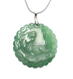£34.99 Auspicious Tiger Carved Green Jadeite Jade Amulet Necklace, Jade Pendant 45x45x4 mm, Chain 16 inches - Fortune Feng Shui Chinese Zodiac Jewelry by Feng Shui & Fortune Jewelry, http://www.amazon.co.uk/dp/B00DK5QSFI/ref=cm_sw_r_pi_dp_aouZrb0MKSZDW