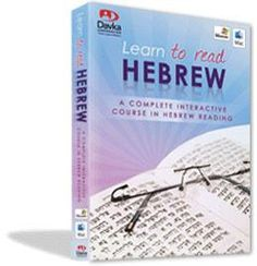 A Complete Course in Hebrew Reading on CD-ROM! Ages 10 and up Teach yourself to read Hebrew with this effective and affordable Hebrew language program. Learn to