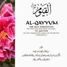 The 99 Beautiful Names of Allah with Urdu and English Meanings: December 2014 Beautiful Names Of Allah, Beautiful Quran Quotes, Islamic Love Quotes, Islamic Inspirational Quotes, Allah God, Allah Islam, Islam Quran, Doa Islam, Learn Quran