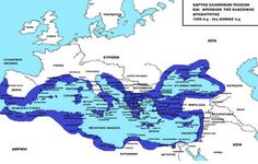 Ως εδώ! Δείτε τι έχει αφαιρεθεί από τα βιβλία της Ιστορίας Square House Plans, Greek History, Politics, How To Plan, Education, The Secret, Greece, Deep Blue, Quotes