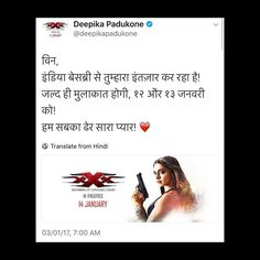 @deepikapadukone's tweet on twitter !  So We're gonna See Vin Diesel in India Before the release of @xxxmovie in india , actually on 12 & 13 January. #xxxthemovie #deepika #deepikapadukone #vindiesel #hollywood #bollywood