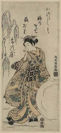 """Yukidama o tsukuru musume""  (Young lady making a snowball) by Kiyomitsu Torii. Woodcut print [176-]. Fine Prints: Japanese, pre-1915 Collection, Library of Congress Prints and Photographs Division."
