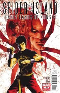 Spider Island - Deadly Hands of Kung Fu 1 2 3 complete set ---> shipping is $0.01!!!