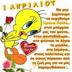 Tweety, Humor, Memes, Quotes, Fictional Characters, Instagram, Quotations, Humour, Meme