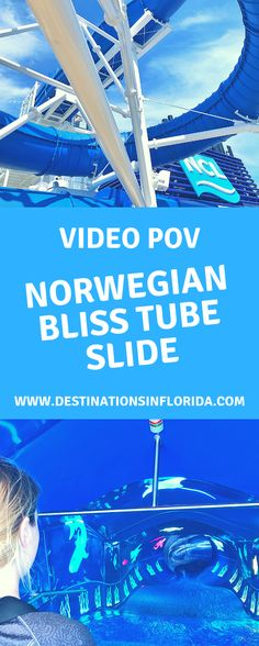The new tube slide on board the is so much fun for the whole family. Check out this POV! Top Family Vacations, Family Travel, Florida Vacation, Florida Beaches, Family Tube, Seaworld Orlando, Universal Orlando, Sea World, Amazing Adventures