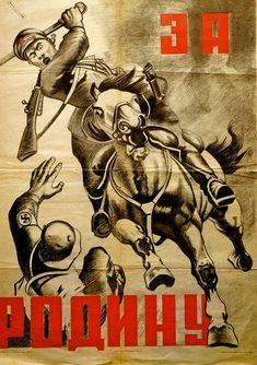 "Soviet Propaganda - Soviet calvaryman about to ""slay"" German soldier wwii"