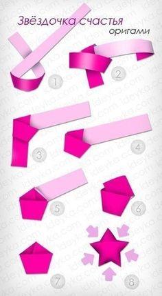 May 2019 - Diy Paper Art Tutorials Origami Stars Super Ideas Origami 3d Star, Mobil Origami, Instruções Origami, Origami Simple, Origami Mobile, Origami Ball, Paper Crafts Origami, Useful Origami, Paper Crafting