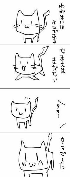 haikararou