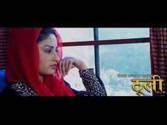 Timro Yaad le Polchha mutu- THOOLI - Film Song- Full HD