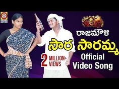 Sara Saramma Sara Original Video Song | Jabardasth Rajamouli | Latest Telangana Folk Songs 2019 - YouTube Dj Download, Audio Songs Free Download, Mp3 Music Downloads, Dj Songs List, Dj Mix Songs, New Dj Song, For You Song, Dj Remix Music, Latest Dj Songs