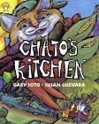 Chato's Kitchen - Gary Soto (author) and Susan Guevara (illustrator) - Chato thinks he's very clever when he invites a family of mice to a tasty dinner at his house.  Little does he know, they are bringing their very own special guest too! (Pura Belpré Award for Illustration, 1996)