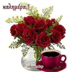 Όμορφες εικόνες τοπ για καλημέρα.! - eikones top Mugs, Tableware, Mornings, Dinnerware, Tumbler, Dishes, Mug, Place Settings