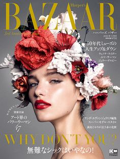 Harper's Bazaar Japan October 2016
